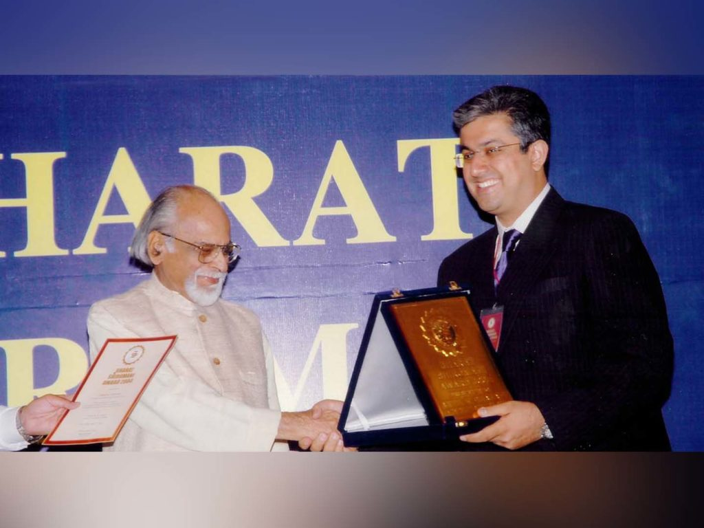 Bharat Shiromani Award